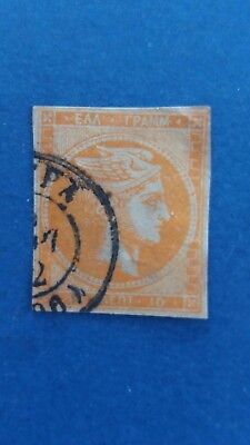 GREECE Scarce Old Imperforated Used Stamp as Per Photo. 4 Good Margins. Bargain