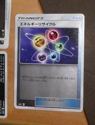 POKEMON JAPANESE RARE CARD HOLO CARTE Sun /& Moon SM1 Lunala 029//051 JAPAN NM