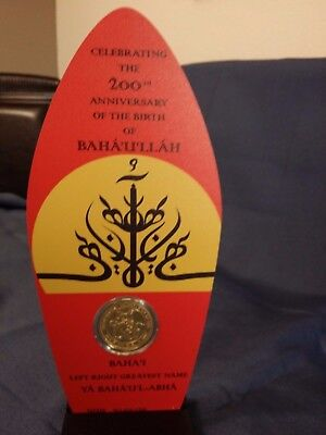 Bahai Coin Collectible House of Worship Display Limited Production 100  only