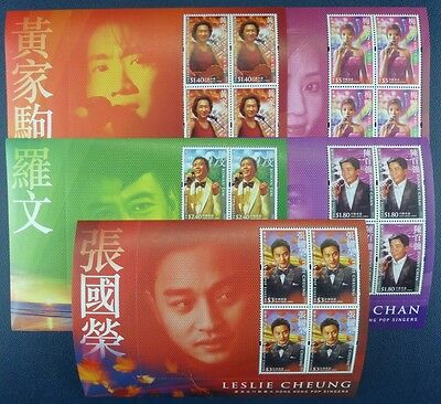 Hongkong 2005 Popsänger Pop Singers Musik Music Block 151-155 Booklet Folder MNH