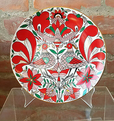 """Russian Imperial Porcelain Wall Plate """"Magic Birds"""" 18K Gold Hand Painted 7.7"""""""