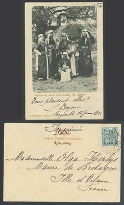 Palestine 1901 Old UB Postcard Group of Young Druze Girls Druses Mount Mt Carmel