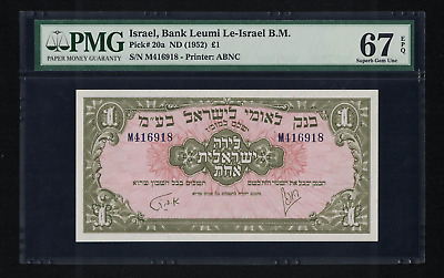 Israel, Bank Leumi 1952 1 Lira Pound Pick #20A Pmg 67 Epq Gem-Unc *finest Known*