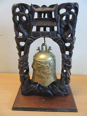 Antique Large Chinese/Japanese Carved wood dragon frame with brass Gong bell
