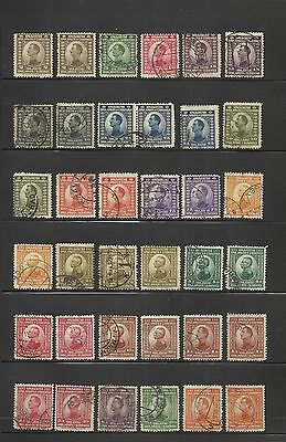 Jugoslavija Yugoslavia ~ 1921-24 King Alexander Definitives (Part Set)
