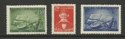 Jugoslavija Yugoslavia ~ 1947 Centenary Of Serbian Literature (Mint Mh Set)