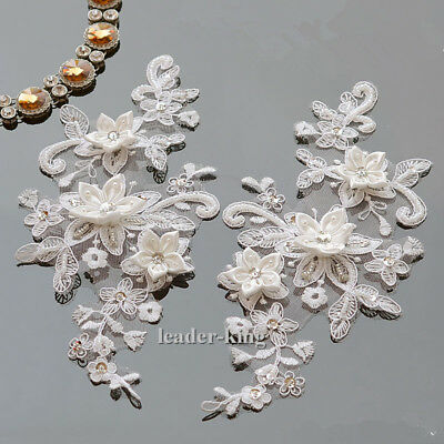 1x Flower Pearl Bead Lace Applique Trim Wedding Bridal Embroidery Sew Crafts DIY