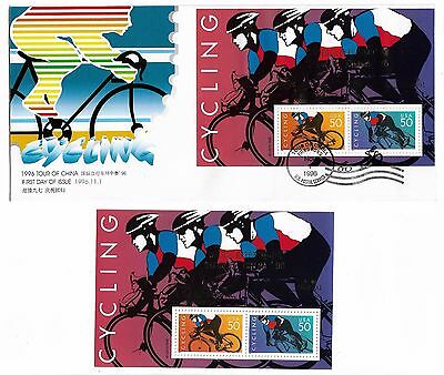 USA 1996 Cycling FDC + mint mini sheet MNH MUH, Tour of China overprint, No.2