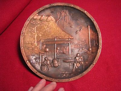 """Japanese plate """"House with family"""" copper metal"""