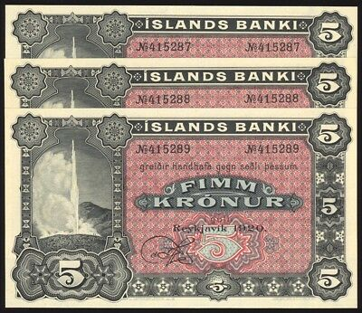 Iceland 5 Kronur P15r Uncirculated - 2 notes available - Price for each note