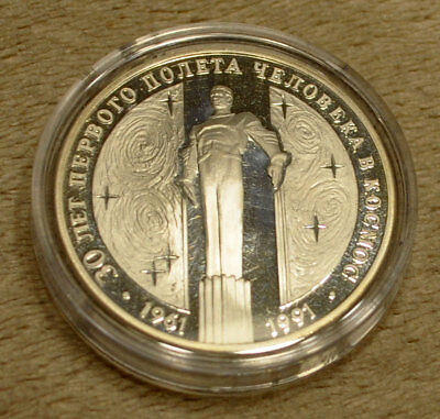 "USSR 1991 3 Rubley Silver Coin ""30 years First Flite to Spase"""