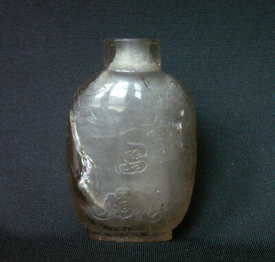 Antique Chinese Rock Crystal Snuff Bottle