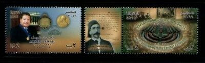 EGYPT Ahmed Zewail & 150th Anniversary of Parliament MNH stamp