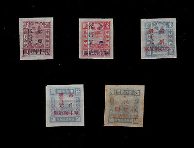 China East Liberated Areas opts on plane & train - Yang EC336,339,341-2,353 mint