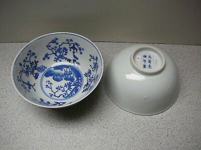 Rare unusual important pr Chinese blue white bowls Guangxu mark and period 19thC