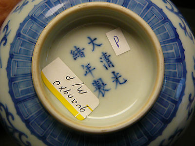 Important imperial Chinese blue and white bowl Guangxu mark and period 19thC