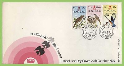Hong Kong 1975 Birds set on First Day Cover