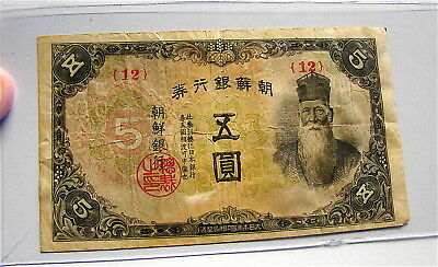 Korea-----Vintage 5 Won Currency Note