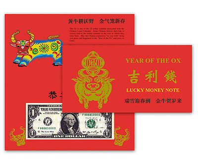 1 PC Lucky Money $1 Year of the OX