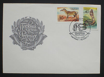 Turkmenistan 1992 SG 2-3 Animals Cover