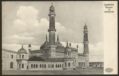 India - Uttar Pradesh - Lucknow - Mosque of Imambada - Vintage Printed Postcard