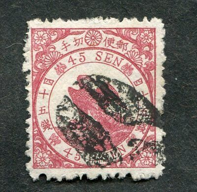 Stamp Lot Of Japan, Scott #59 Syllabic 1 ($275) Possible Forgery