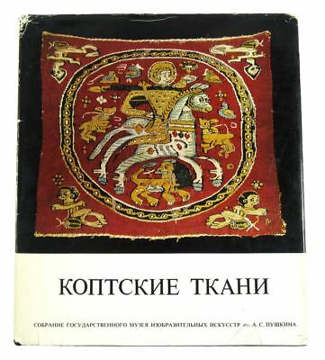 BOOK Historic Coptic Textiles ancient art Roman in Russia Museum weaving tunic