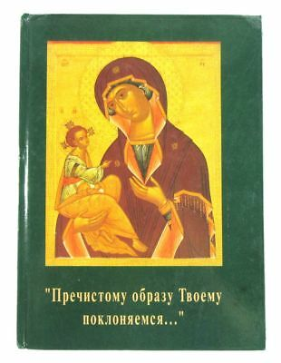 BOOK Russian Icons of Mary Mother God medieval painting embroidery carving art