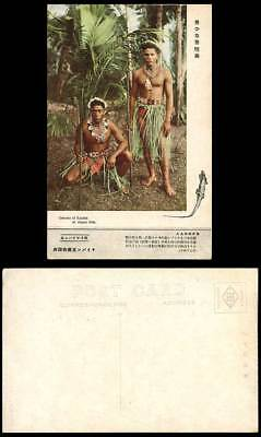 Saipan Islet Island Customs of Kanaka Native Men Ethnic Life Old Colour Postcard