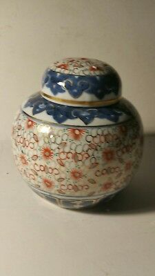 chinese porcelain jar and cover very nicely decorated .
