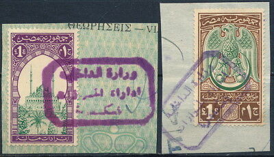 EGYPT 1950s', 1 £ , 2 DIFF. TYPES CONSULAR REVENUES ON PASSPORT FRAGMENTS #T549