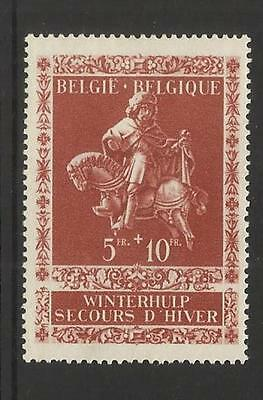 Belgium Belgique Belgie ~ 1942 Winter Relief Fund (Mint Mh Part Set)