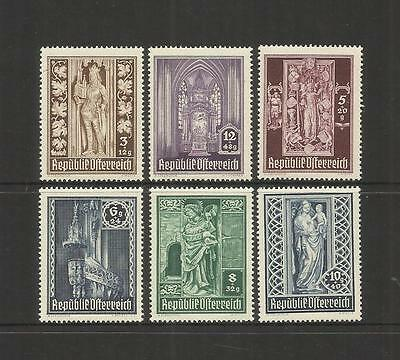 Austria Osterreich ~ 1946 St Stephen's Cathedral Reconstruction Fund (Part Set)