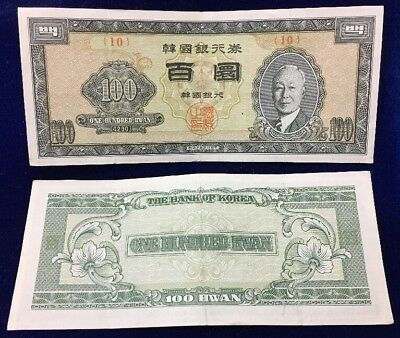 Pair Of 1957 (4290) 100 Hwan Notes From South Korea
