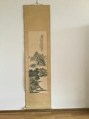 Original Antique Korean Ink Hanging Scroll