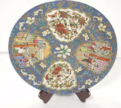 Beautiful Made in China Decorative Plate Cloisonné Qianlong Mark??? 10""