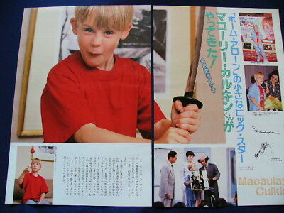 1990s Macaulay Culkin Japan 59 Clippings &  2 Posters SET HOME ALONE VERY RARE