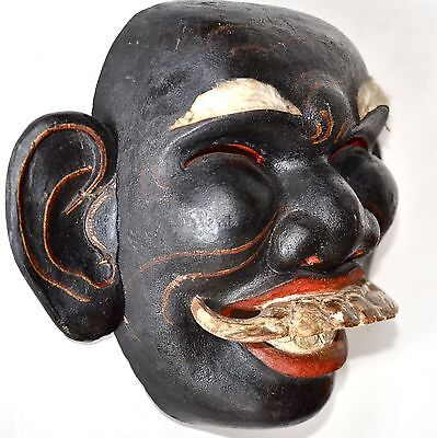 Early Bali Indonesian Dance Mask