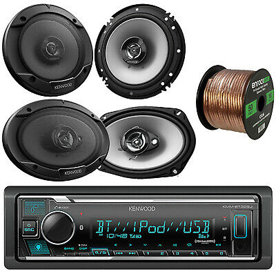 "Kenwood KMMBT322U Bluetooth CD Radio, 6.5"" and 6x9"" Coaxial Speakers and Wiring"