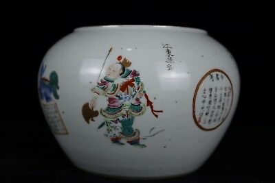 A Chinese Beautiful Famille Rose Porcelain Characters Brush Washer