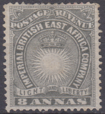 British East Africa 1890 Mint Mounted 8a Grey SG13 Cat £275