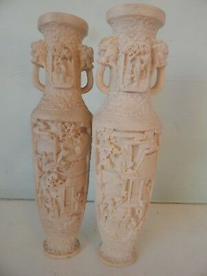 Vintage Tall Pair of Chinese Carved Vases