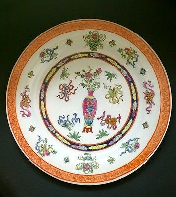 CHINESE Qianlong Nian Zhi Mark 20th Century PLATE Famille Rose Orange Multicolor