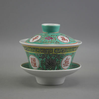 Chinese old hand-carved porcelain famille rose glaze Word pattern tureen