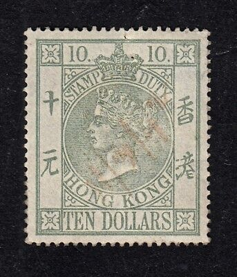 HONG KONG USED TEN-DOLLAR VICTORIA FISCAL DUTY STAMP, CIRCA 1890s. W/ TINY FAULT
