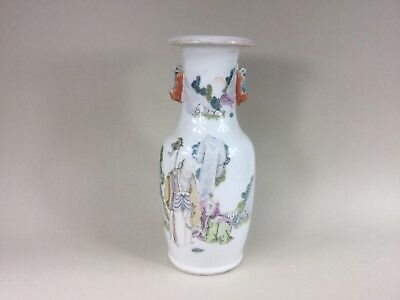 Late 19th C. Chinese Vase with Calligraphy