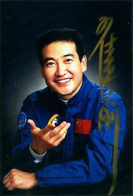 China ShenZhou-7 Chinese first EVA astronaut Zai ZhiGang orig signed photo space
