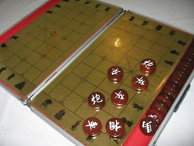 Chinese game xiangqi  (2 Jade pillows and 3 caddies of tea included) all unused.