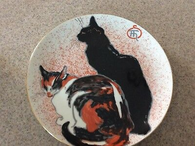 Vtg Limoges Porcelain Cat Plate Boston Museum Of Fine Arts Theophile Steinlen