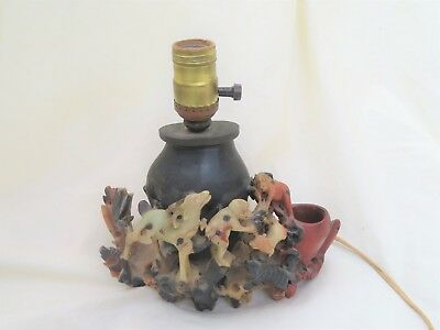 Antique Vintage Handcarved Hardstone Soap Stone Chinese  Lamp (Monkeys/Animals)